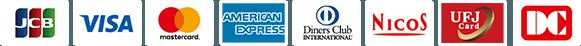 JCB・VISA・MasterCard・AMERICAN EXPRESS・Diners Club・NicoS・UFJ Card・DC